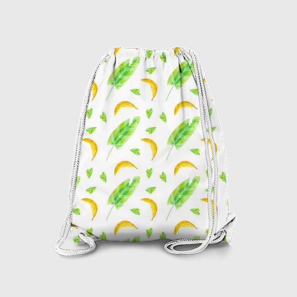 Рюкзак «Акварельная иллюстрация с бананами и банановыми листьями. Яркий летний принт с экзотическими растениями. »