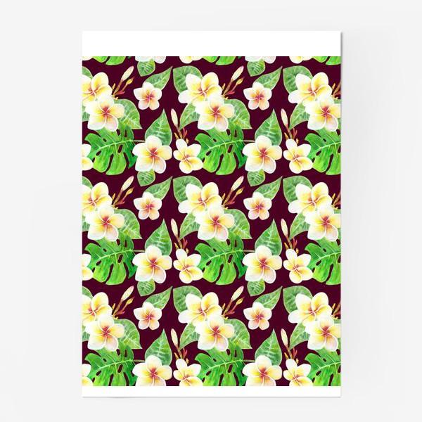 Постер «Безшовный акварельный паттерн с тропическими цветами т листьями»