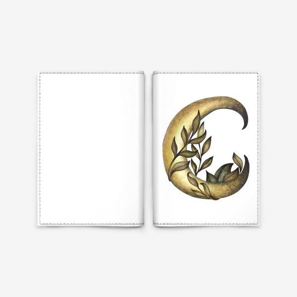 Обложка для паспорта «Луна»