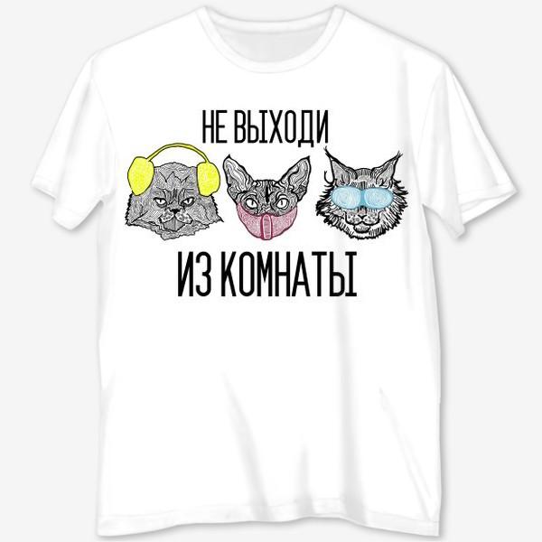 Футболка с полной запечаткой «Три кота»