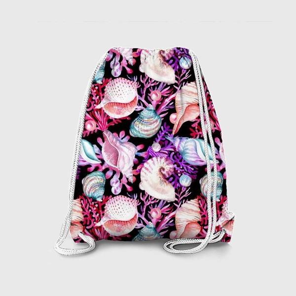 Рюкзак «Безшовный акварельный паттерн с морской темой, кораллами и жемчужинами»