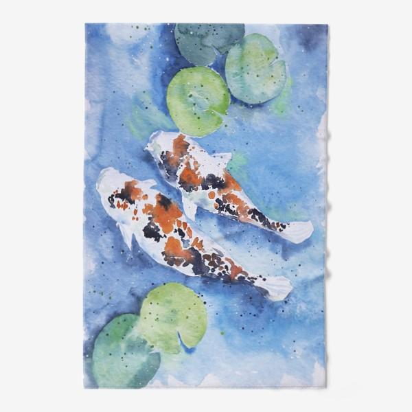 Полотенце «Рыбки карпы в озере»