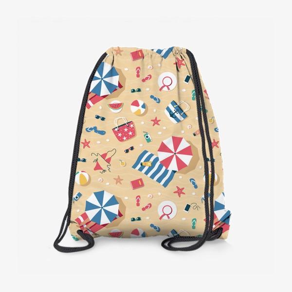 Рюкзак «Полет над пляжем (мелкий)»