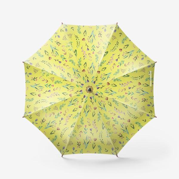 Зонт «Охристый»