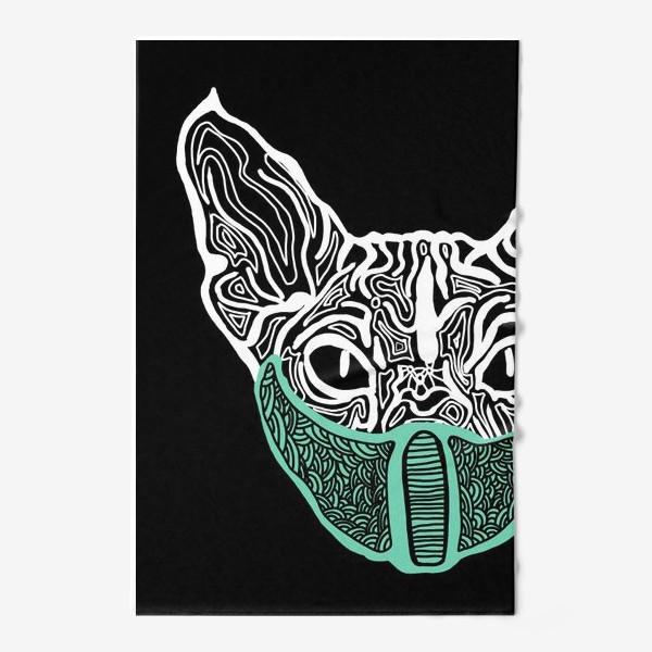 Полотенце «Кот в маске на чёрном фоне »