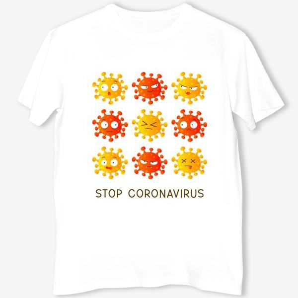 Футболка «Останови коронавирус - смайлы-вирусы на белом фоне»