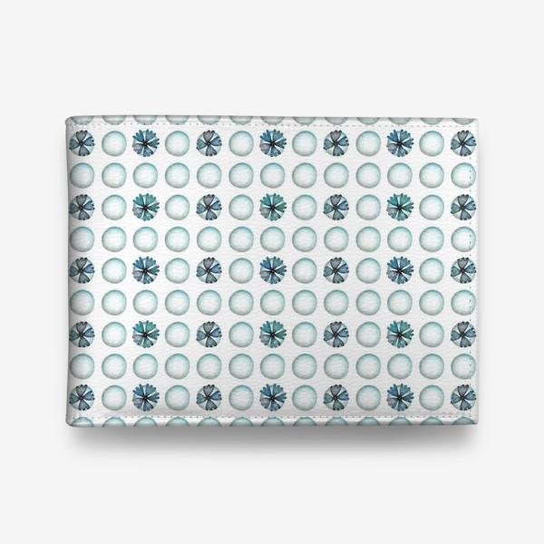Кошелек «Геометрический паттерн в голубых оттенках»