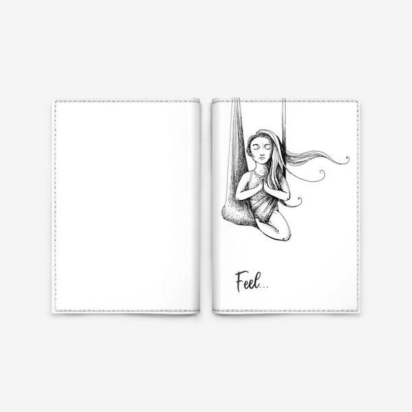 Обложка для паспорта «Флай йога»
