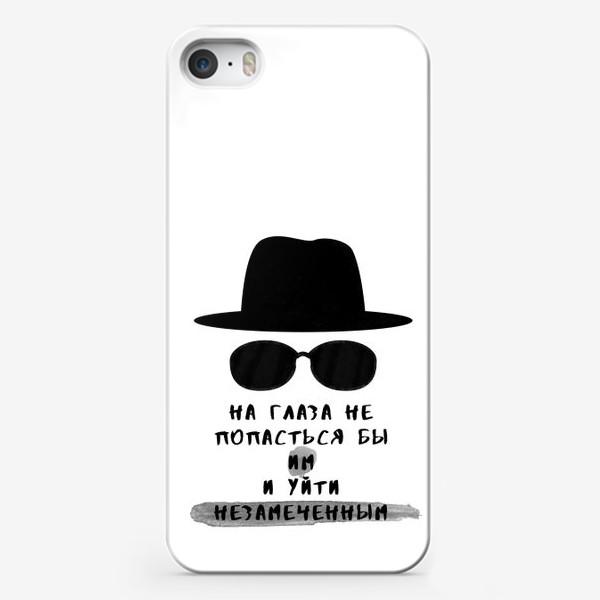 Чехол iPhone «Инкогнито»