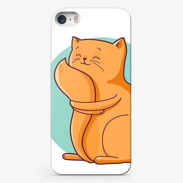 Чехол iPhone «Котик обнимает хвост. Моя прелесть»