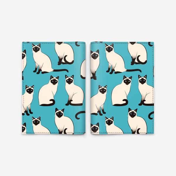 Обложка для паспорта «Сиамские Кошки на бирюзовом»
