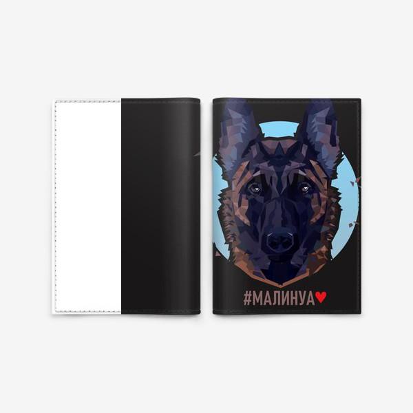 Обложка для паспорта «бельгийская овчарка малинуа на черном»