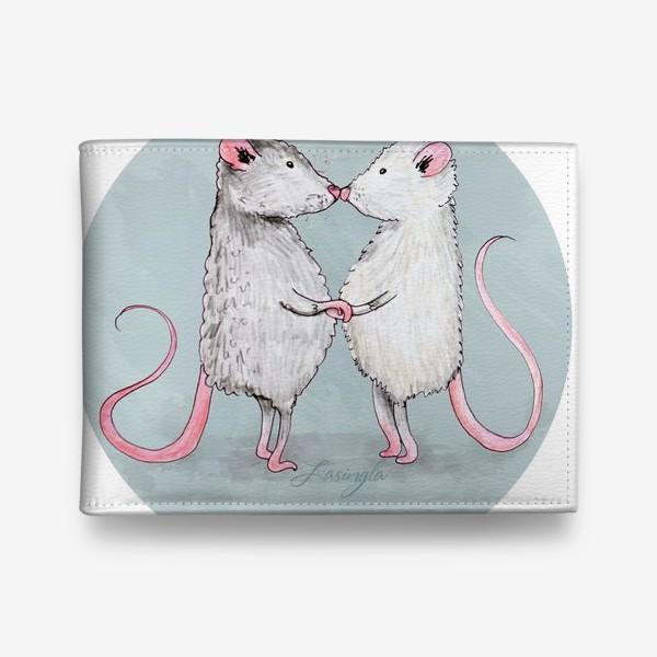 Кошелек «Парочка крысок»