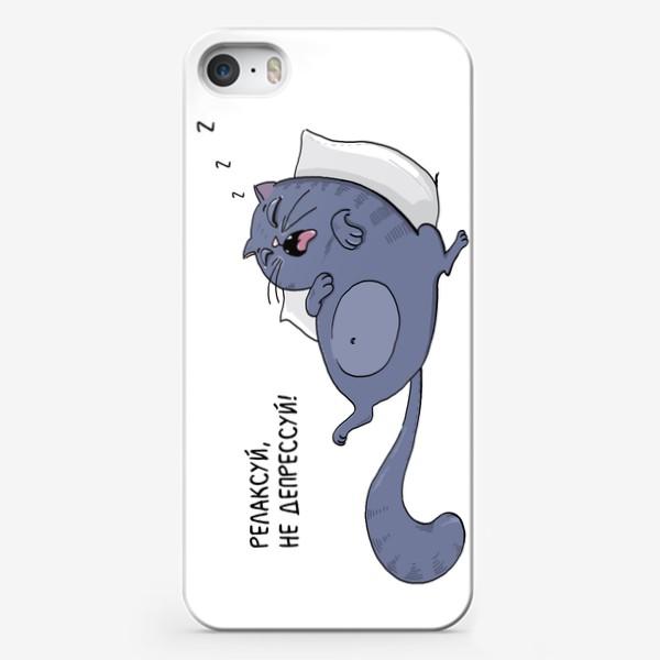Чехол iPhone «Релаксуй, не депрессуй! Кот спит»