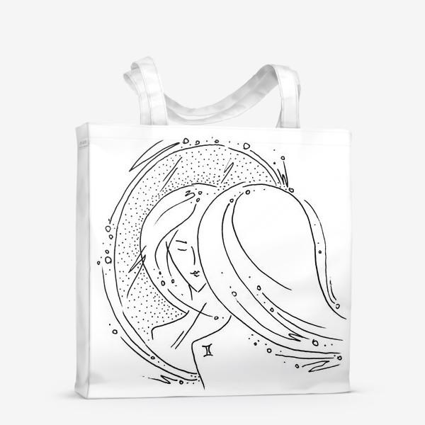 Сумка-шоппер «Близнецы зодиак»