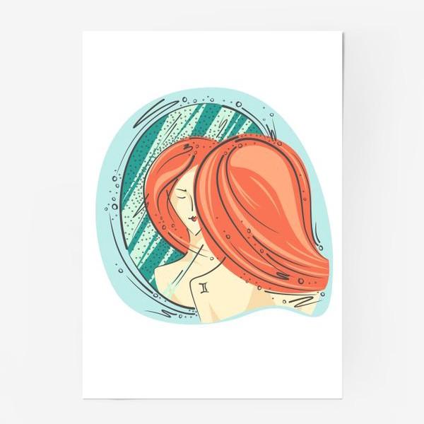 Постер «Близнецы зодиак цвет»