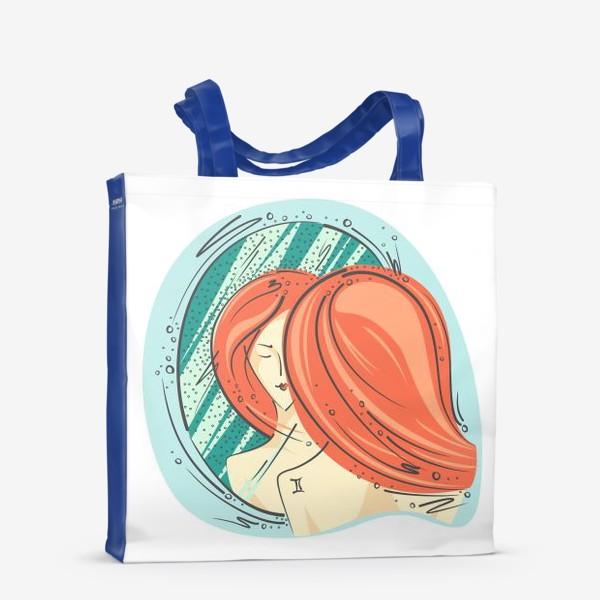 Сумка-шоппер «Близнецы зодиак цвет»