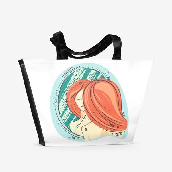 Пляжная сумка «Близнецы зодиак цвет»