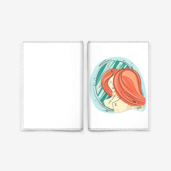Обложка для паспорта «Близнецы зодиак цвет»