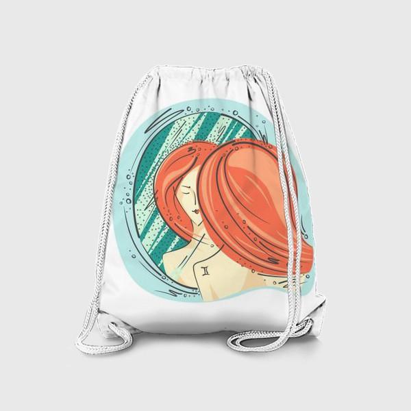 Рюкзак «Близнецы зодиак цвет»