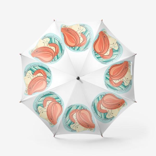 Зонт «Близнецы зодиак цвет»