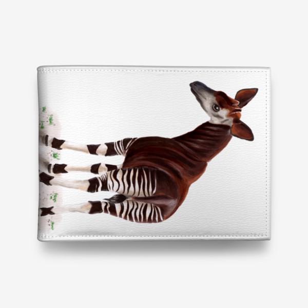 Кошелек «Лошадка-зебра окапи»