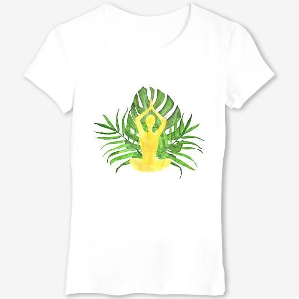 Футболка «йога, медитация, поза лотоса, тропические листья. подарок для любителей йоги»