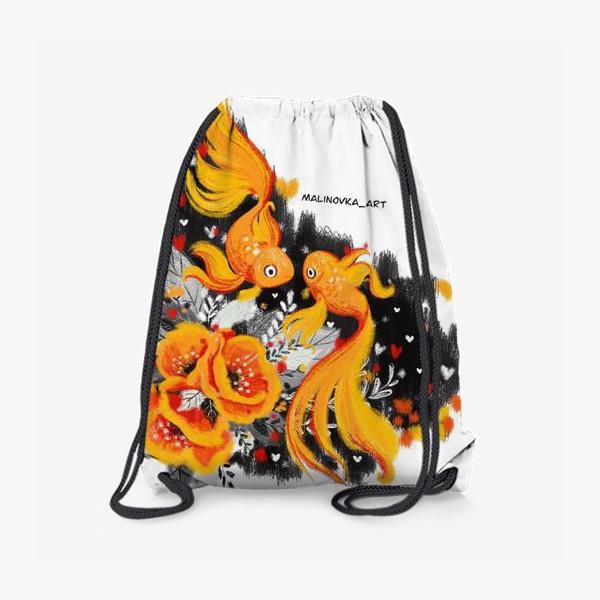 Рюкзак «Рыбы»