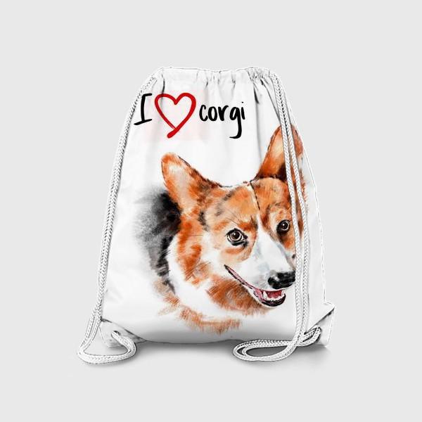 Рюкзак «Я люблю корги. I love corgi»