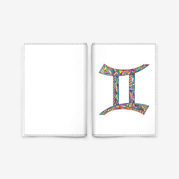 Обложка для паспорта «Знак зодиака БЛИЗНЕЦЫ»