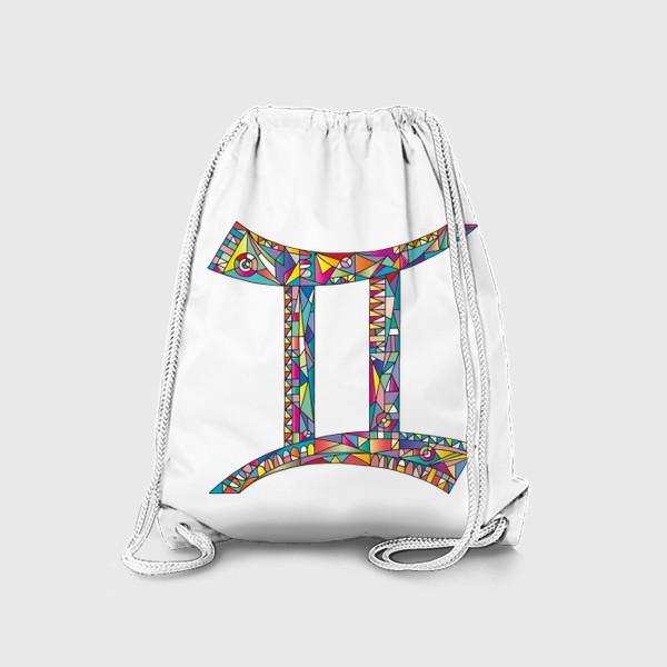 Рюкзак «Знак зодиака БЛИЗНЕЦЫ»