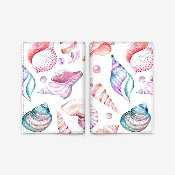 Обложка для паспорта «Безшовный акварельный паттерн с морской темой, кораллами и жемчужинами»