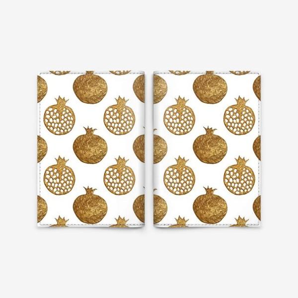 Обложка для паспорта «Гранаты золотые»