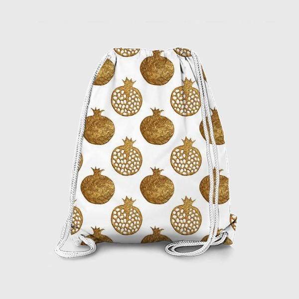Рюкзак «Гранаты золотые»