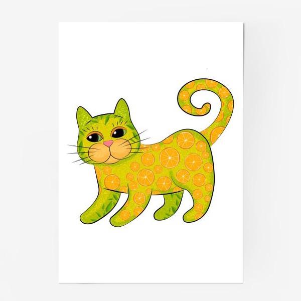 Постер «Апельсиновый кот»