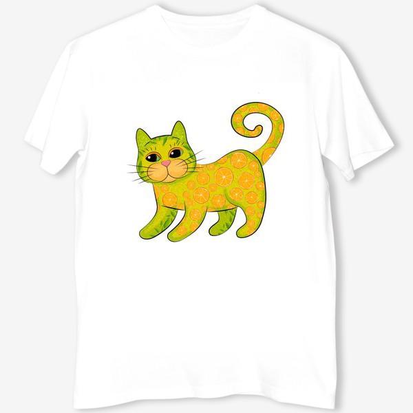 Футболка «Апельсиновый кот»