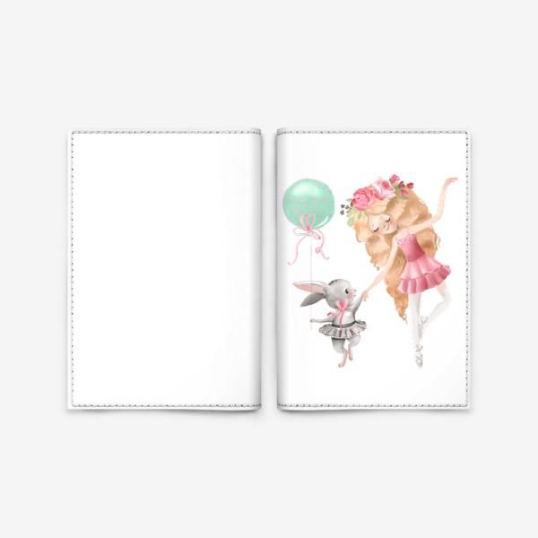 Обложка для паспорта «Балерина с милым зайцем»