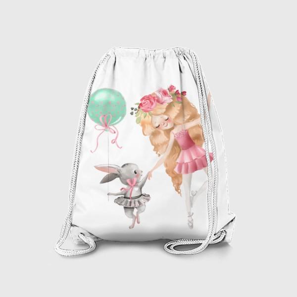 Рюкзак «Балерина с милым зайцем»