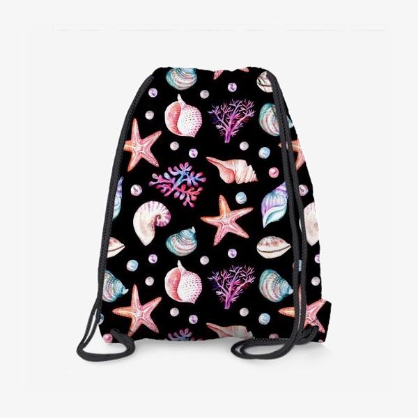 Рюкзак «Безшовный акварельный  темный паттерн с морской темой, кораллами и жемчужинами»