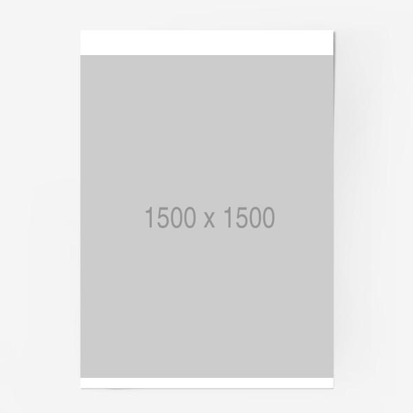 Постер «тест»