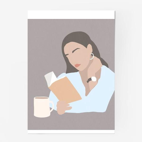 Постер «Чтение»