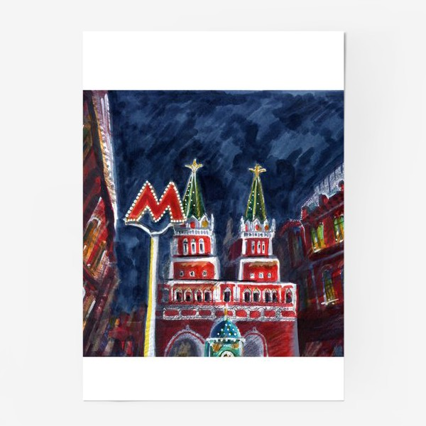 Постер «МОСКВА»