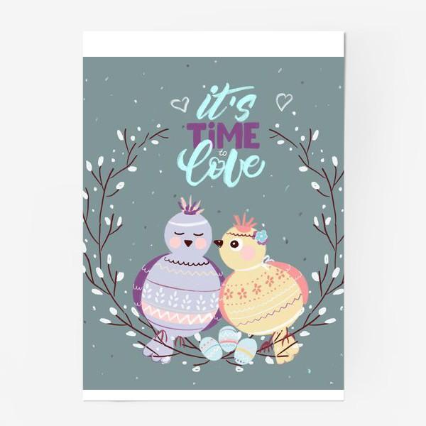 Постер «Любовь»