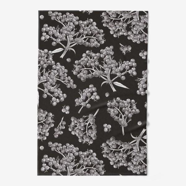 Полотенце «Спелая бузина на темном фоне»