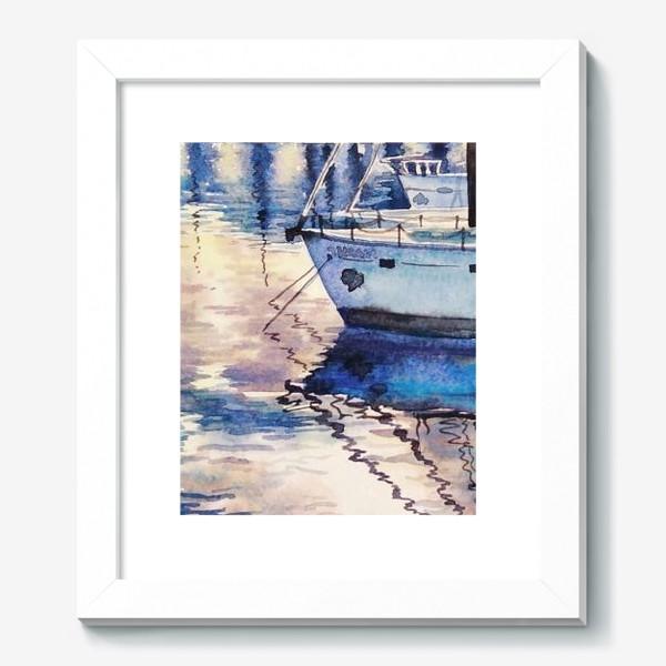 Картина «Яхта у причала»