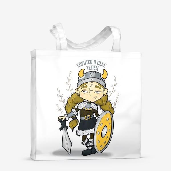Сумка-шоппер «Коротко о себе - телец. Подарок девушке-тельцу. Знак Зодиака. Викинг. »