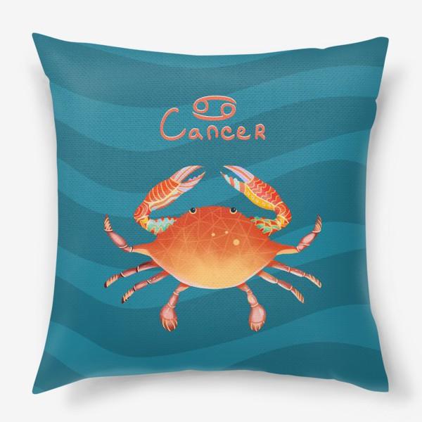 Подушка «Подарок для рака»