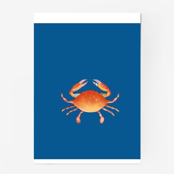 Постер «Рак. Подарок для рака»