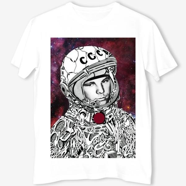 Футболка «Гагарин»