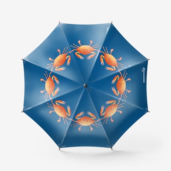 Зонт «Рак. Подарок для рака»